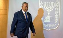 """نتنياهو يستغل أدوات """"فيسبوك"""" للتحريض على العرب"""