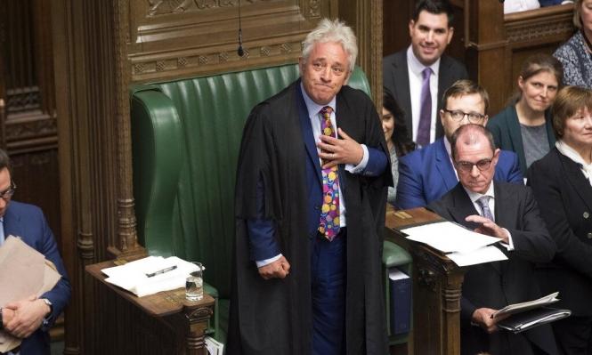 """محكمة بريطانية تقضي بـ""""عدم قانونية"""" تعليق البرلمان"""