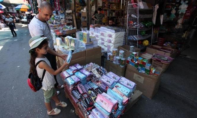 ديون بلدية غزة بلغت 250 مليون