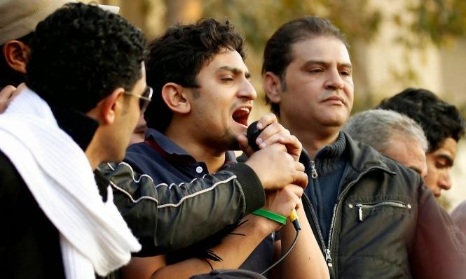 وائل غنيم.. الأفق المسدود