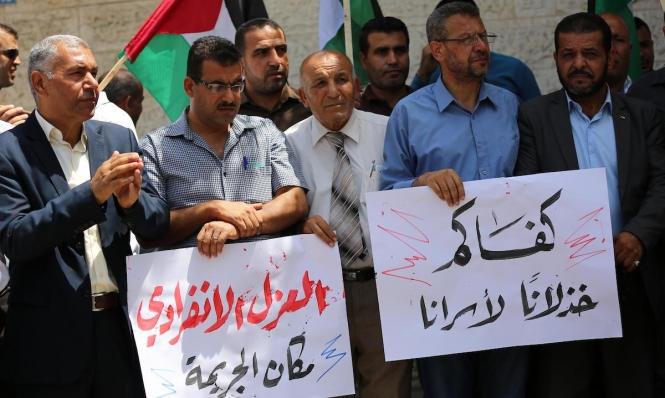 """23 أسيرًا بمعتقل """"ريمون"""" يشرعون بالإضراب رفضًا لأجهزة التشويش"""
