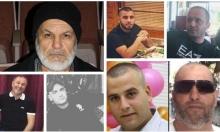 المثلث الجنوبي: 9 ضحايا في جرائم قتل منذ مطلع العام