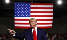 """مجلس النواب الأميركي يصادق على """"الخطوات التمهيدية لمساءلة ترامب"""""""
