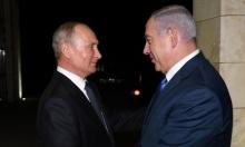 نتنياهو يسعى لضوء أخضر روسي للهجمات الإسرائيلية بسورية