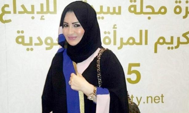 السجن 10 أشهر لشقيقة محمد بن سلمان في فرنسا