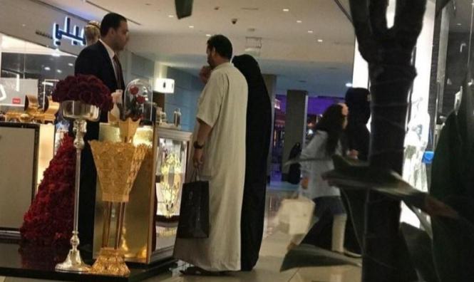 """الكويت: #غرامة_البيجامة_ألف_دينار لحماية """"الذوق العام"""""""