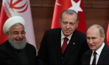 قمة تركية إيرانية روسية الأسبوع المقبل: إدلب أولا