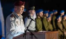 الاحتلال الإسرائيلي يرفع حالة التأهب