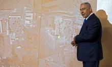 """""""مسؤولون في الموساد عارضوا مؤتمر نتنياهو بشأن النووي الإيراني"""""""