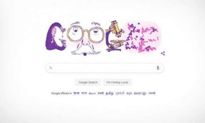 "جوجل تحتفي بـ""غرام"".. فمن هو؟"