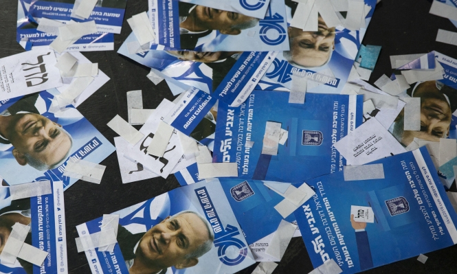 على غرار انتخابات نيسان: جهات يمينية سعت لتمويل حملة لمقاطعة الانتخابات