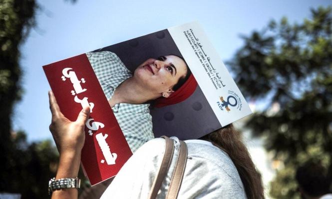 المغرب: التخوف والقلق يجتاحان المجتمع المدني حيال تراجع الحريات