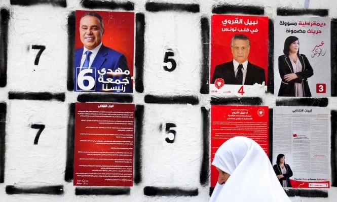 الانتخابات تونسية: ممارسة ديمقراطية ورفض للتزوير