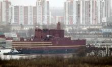 أول محطة نووية عائمة تستقر في أحد الموانئ الروسية