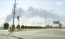 هجمات الحوثيين توقف إنتاج 5 ملايين برميل نفط يوميا