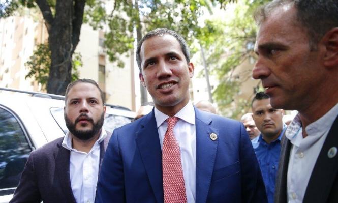 فنزويلا: فتح تحقيق ضد غوايدو بشبهة العلاقة مع مهربي مخدرات