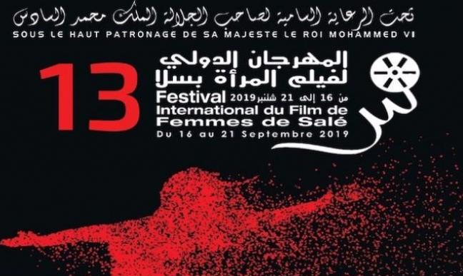 المغرب: مهرجان سينمائي دولي يناقش قضية المساواة بين الجنسين