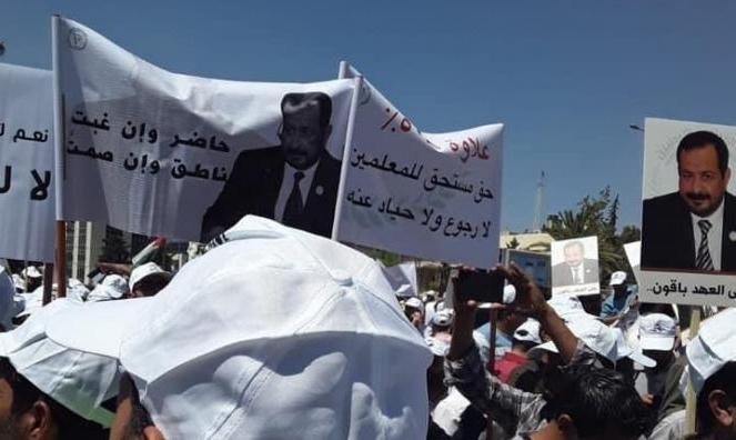 """الأردن: أسبوع على إضراب المعلمين ودعوة الرزاز """"مخيبة للآمال"""""""
