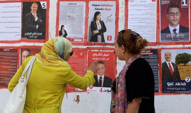 منظمة رقابيّة تونسيّة: مئات المخالفات بالحملات الانتخابية لجلّ المرشّحين