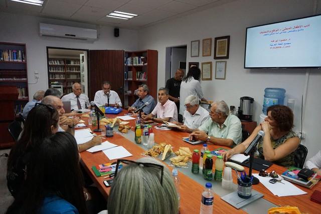 الناصرة: ندوة حول أدب الأطفال في مجمع اللغة العربية