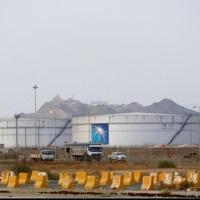 "استهداف ""أرامكو"" بمنظار إسرائيلي: إخفاق أميركي سعودي"