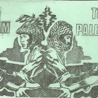 """""""فلسطين فيتنام أخرى""""... فيلم أرجنتيني ضاع عقودًا"""