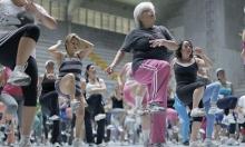 """الإعاقة الحركية لمرضى الـ""""باركنسون"""" قد تتحسن بممارسة الرياضة المنزلية"""