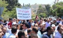 الأردن: تواصُل إضراب المعلمين للأسبوع الثاني