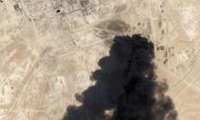 التكتم السعودي وهشاشة البنى التحتية للطاقة