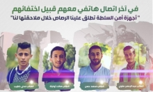 أمن السلطة يطارد قيادات طلابية في بير زيت ويطلق النار تجاههم