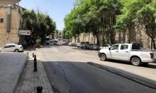 الناصرة: سطو مسلح على محل يانصيب