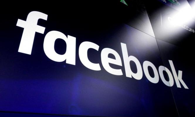 فيسبوك تخضع لمساءلة حول عملتها الرقمية