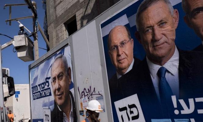 الاستطلاعات ونسبة التصويت: هل تستبدل إسرائيل نتنياهو؟