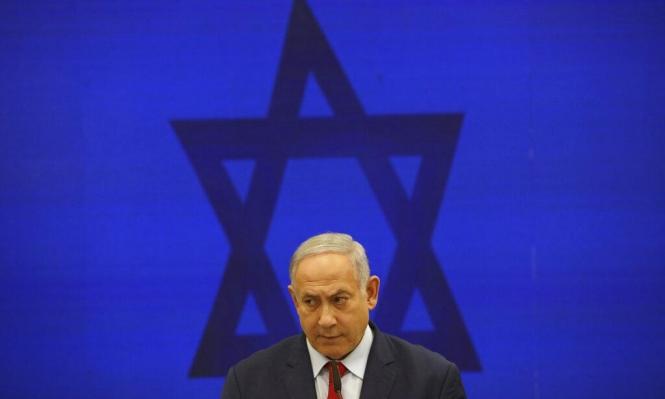 """نتنياهو ينفي تحريضه على المواطنين العرب: """"على ماذا أعتذر؟"""""""
