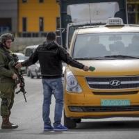 إغلاق الضفة ومعابر غزة بسبب انتخابات الكنيست