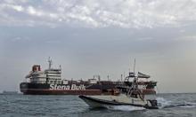 الحرس الثوري الإيراني يحتجز ناقلة نفط في مضيق هرمز