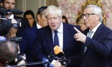 """جونسون لم يقدم مقترحا مرضيا للاتحاد الأوروبي بشأن """"بريكست"""""""