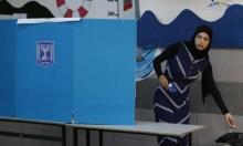 """""""الانتخابات كادت أن تتأجل بسبب حرب على غزة"""""""