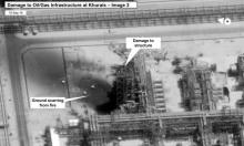 واشنطن: الهجوم على أرامكو نفذ من إيران؛ السعودية: الأسلحة المستخدمة إيرانية