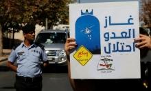 """المحكمة الدستورية الأردنية تقرر """"نفاذ"""" اتفاقية الغاز مع إسرائيل"""