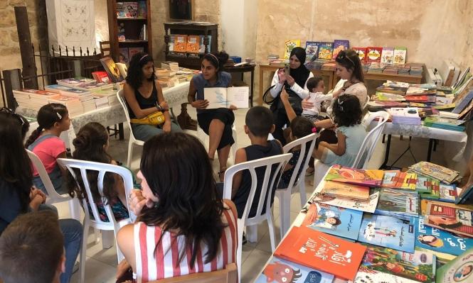 الناصرة: معرض للكتاب يتحدّى ضعف الحركة التّجارية بالبلدة القديمة