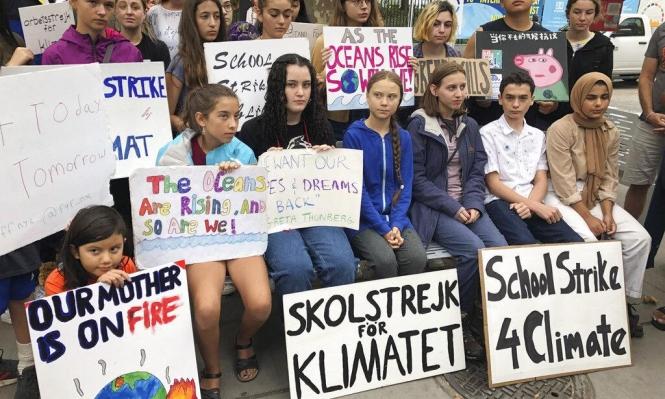 """""""ضربة مناخية عالمية"""": مئات المظاهرات حول العالم بسبب تغيُّر المناخ"""