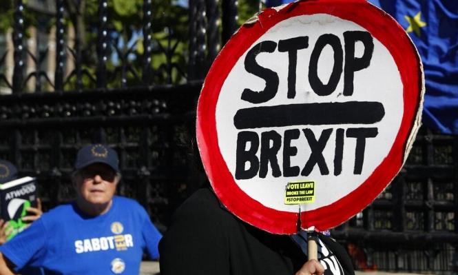 """جونسون يجتمع برئيس المفوضية الأوروبية ولا تفاؤل بشأن """"بريكست"""""""