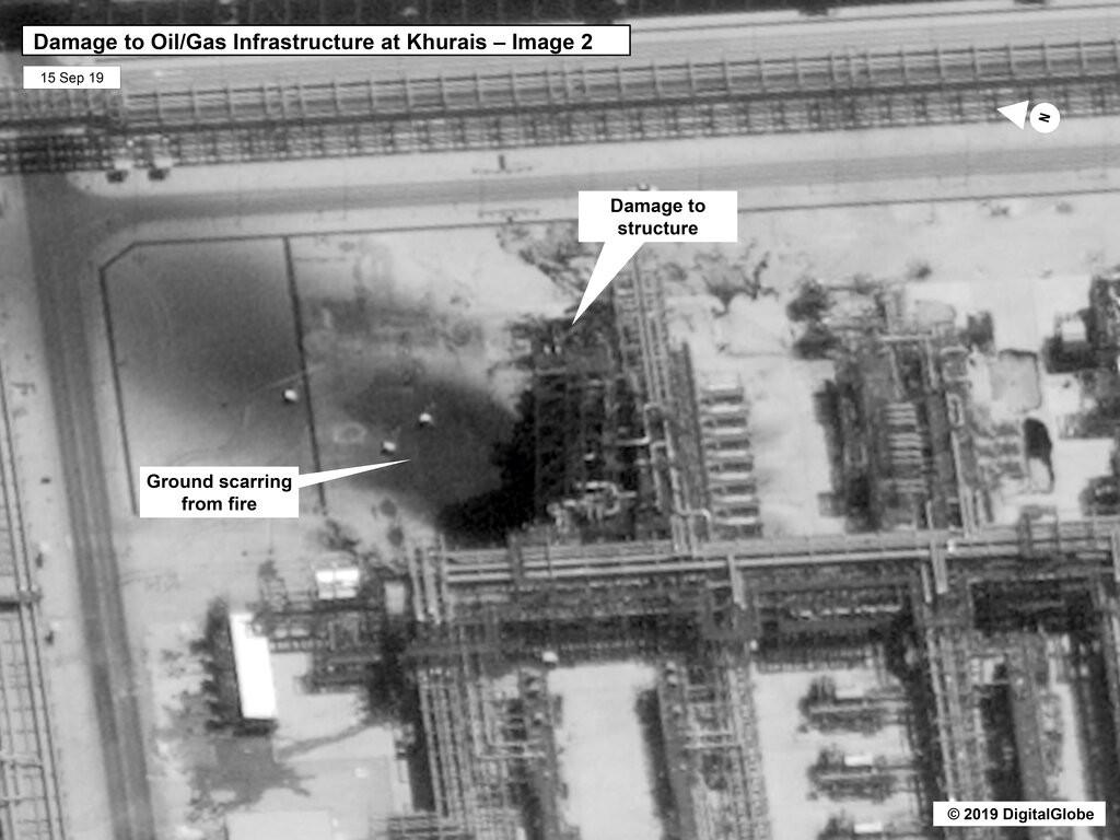 منشأة سعوديّة بعد القصف (أ ب)