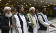 تعثر المفاوضات الأميركية الأفغانية: أسبابها واحتمالات استئنافها