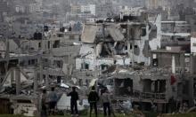 محكمة هولندية تعقد جلسة استماع  للنظر بجرائم الاحتلال بغزة