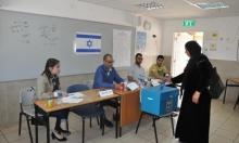 بدء انتخابات الكنيست والمشتركة تنطلق لرفع نسبة التصويت