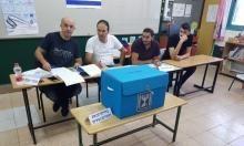فتح صناديق الاقتراع في البلدات العربية