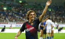 بسبب غريزمان: برشلونة مهدد بالحرمان من جماهيره
