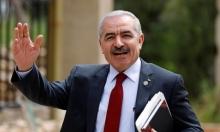 الحكومة الفلسطينية تطالب بآلية دولية لمحاسبة إسرائيل